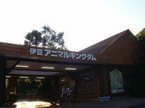 DSC02045 -blog.JPG