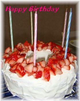 DSC03379 cake.jpg